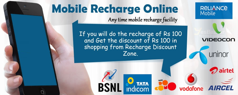 Top 10 Advantages Of Online Mobile Phone Recharge