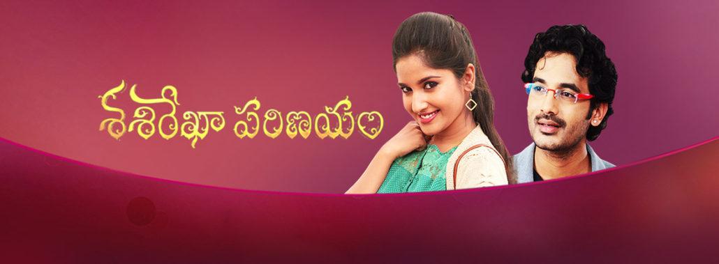 Know More About Your Favourite Sashi and Sashirekha Parinayam Serial