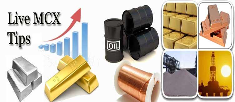 Leading MCX Tips Free Trial Indian Commodity Advisory Company