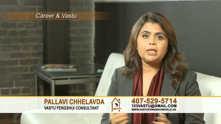 Understanding Vastu Shastra With Expert Consultant Pallavi Chhelavda